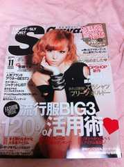 Scawaii 2011年11月号☆若槻千夏ちゃん