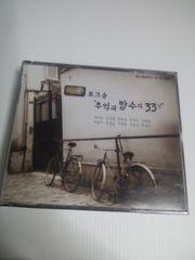 2枚組韓国Folk Song追憶と郷愁の33年送料込み