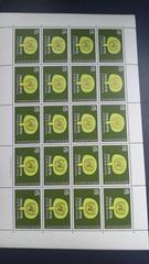 国際連合創立25周年記念15円切手20枚シート新品未使用品
