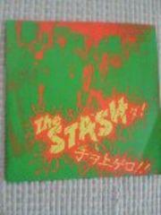 The STASH〇The Stashダ! 手ヲ上ゲロ! ソノシート