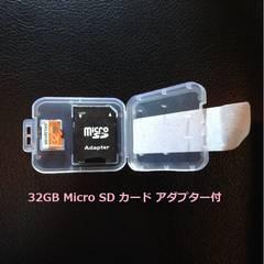 送料込!☆新品☆MicroSDカード 32GB (516)