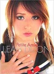 リアディゾン 写真集 Petite Amie 新品同様