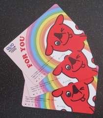 千葉県のゆるキャラ「チーバくん」未使用新品のQUOカード3枚