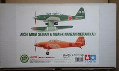 1/72 タミヤ 日本海軍 特殊攻撃機・晴嵐 陸上機型・南山(晴嵐改)