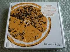 新品/関ジャニ∞エイト『ジャム』CD+DVD【初回限定盤B】他に出品
