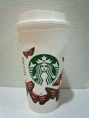 スタバ☆リユーザブルカップ バタフライ☆スターバックス日本未発売未使用