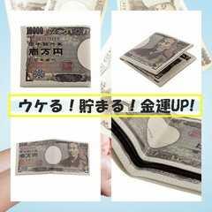 財布 折り畳み財布 ユニセックス 男女兼用 一万円札財布