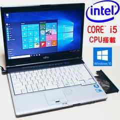 動作保証 13.3型LIFEBOOK S560 Win10 i5 HDD250GB DVD書込 無線