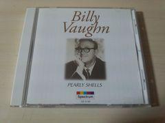 ビリー・ヴォーンCD「真珠貝の歌」BILLY VAUGHN★