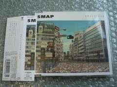 SMAP/世界に一つだけの花【初回限定盤】ピクチャーレーベル仕様