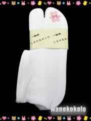 【和の志】可愛い刺繍足袋◇テディベア桃