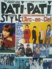 パチパチ・スタイル 1998〜99:L'Arc〜en〜Ciel・トランプ付き☆