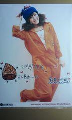 ベリ高フェス! 日替写真 11/6JCBホール・2L判2枚/夏焼雅