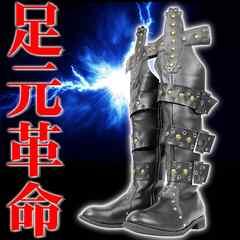 送料無料全長60cm!!超ロングブーツ靴オラオラ系バイカー/ホストメンナク/91黒26.5