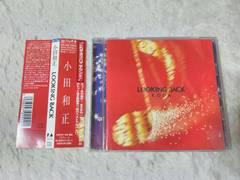 CD 小田和正 LOOKING BACK ベスト 全11曲 '96/2 帯付 オフコース