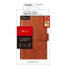 Xperia Z5 用手帳型ソフトレザーカバー ブラウン