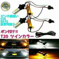【取説&付属品付】T20 42発キャンセラー内蔵ウイポジキット  2個