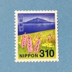 新品 310円切手 1枚 普通切手 切手