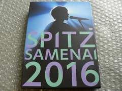 スピッツ【SPITZ JAMBOREE TOUR 2016 醒めない】初回盤/DVD+2CD