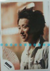 レア◆嵐 大野智 公式写真*曇りのち、快晴*矢野健太(2009)[ko-1]