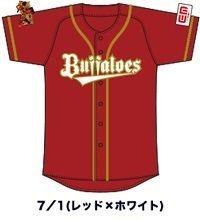2012/7/1配布 オリックス 大阪夏の陣ユニフォーム 新品