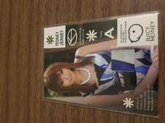 明日花キララ コスチュームカード