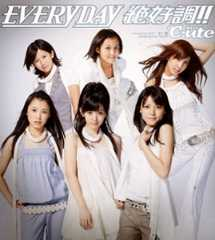 CD*<EVERYDAY絶好調!!/℃-ute>