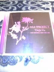 ベストCD:ALI PROJECT(アリプロジェクト1992-1995