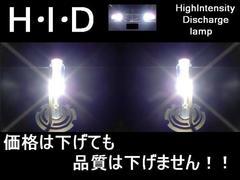 高級HID35wH7/6000k