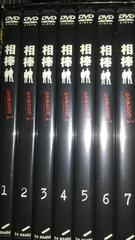 相棒 season 1 7枚組 DVD BOX