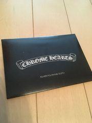 Chrome Hearts☆シルバー磨きクロス(大)☆クロムハーツ☆