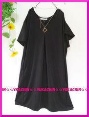 夏新作◆大きいサイズ3Lブラック◆シンプル◆ストレッチチュニック