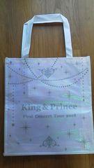 未使用新品king&Princeフアーストコンサートグッズショッピングバック必見