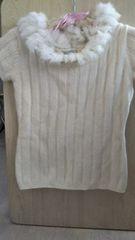 レディースセーター!ホワイト