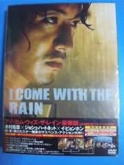 I CDME WITH THE RAIN豪華版・新品 初回・木村拓哉 イビョンホン