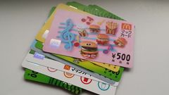 マックカード9000円分※お釣り出ます☆モバペイ各種対応、即日発送