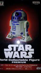 スターウォーズ ワールドコレクタブルフィギュアPREMIUM -R2-D2- バンプレスト 未開封