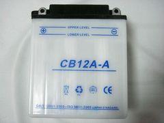 ■ホーク3 CB400Nバッテリー12A-A新品
