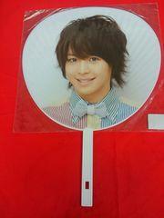 Hey!Say!JUMP 全国へJUMPツアー2013 有岡大貴 うちわ