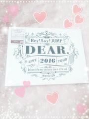 Hey!Say!JUMP☆DEAR2016TOUR♪初回限定盤(^-^)送料込み♪