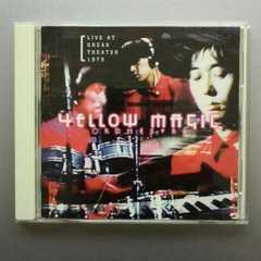 YMO  イエローマジックオーケストラ   ライヴ・アット・グリークシアター1979 中古CD