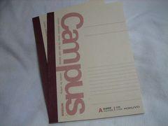 KOKUYO Campus ノート B5 A罫 30枚 7mm×30行 2冊 再生紙