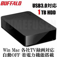 PS4の容量拡張に BUFFALO 1TB USBハードディスク USB3.0 1.0TB HDD