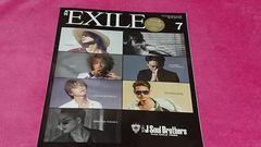 月刊EXILE 2015.7 三代目JSB