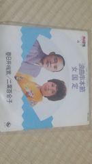 舞踊歌謡 レコード