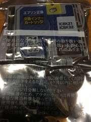 未開封★長期保管★エプソンEPSON互換★交換カードリッジ★黒