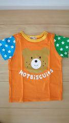 ホットビスケッツ ミキハウス 半袖Tシャツ サイズ90 オレンジ 袖星柄 ビーンズくん