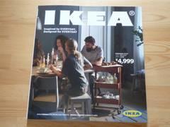 新品 IKEAカタログ イケアカタログ 2017