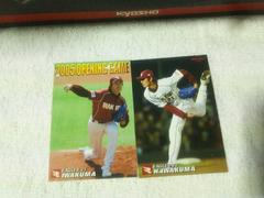 カルビー野球カード '05 岩隈久志 #112 OP-#6
