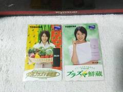 図書カード500×2 水野美紀 TOSHIBA 東芝 未使用
